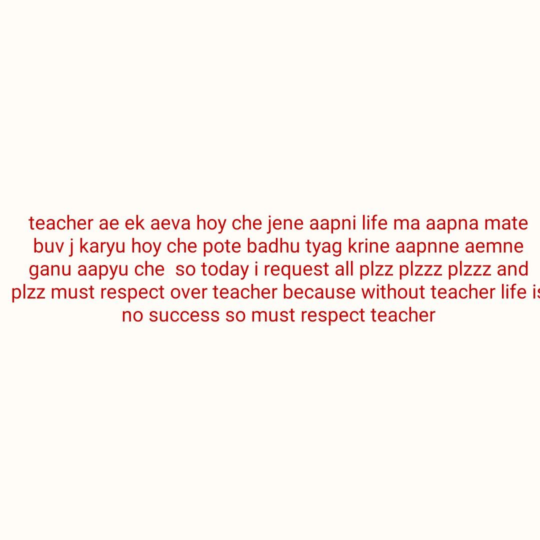 👨🏫 શિક્ષક દિવસ - teacher ae ek aeva hoy che jene aapni life ma aapna mate buv j karyu hoy che pote badhu tyag krine aapnne aemne ganu aapyu che so today i request all plzz plzzz plzzz and plzz must respect over teacher because without teacher life is no success so must respect teacher - ShareChat