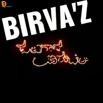real indians - Creation BIRVA'Z Creation BIRVA'Z ಇರುವ - ShareChat