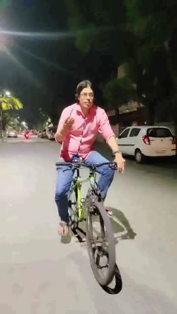 🚲जागतिक सायकल दिन - ShareChat