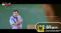 షేర్ చాట్ కేక - 1 TELUGU CINEMA Fatz , Faster Fastest , Mango Telugu Cinema 12 : 59pm . Download And TELUGU CINEMA Mango Telugu Cinema 12 : 59 p . m . Download And - ShareChat
