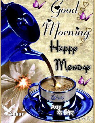🌷शुभ सोमवार - o Good Morning YAPPY MONDAR Ches Ααρ Ankur के लिए । - ShareChat