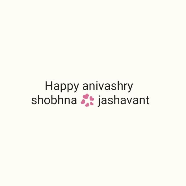 🌅 સુપ્રભાત 🙏 - Happy anivashry shobhna : jashavant - ShareChat