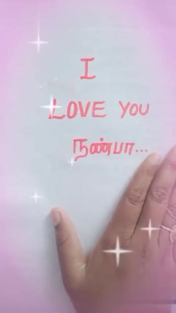 Nanban - LOVE + CARE = MOM LOVE + FEAR = DAD LOVE + HEO = SISTER LOVE + FIGHT = BROTHER Tau + LIFE = LIFE PARTNER LOVE you ovog LSIT . . . LOVE + CARE = MOM LOVE + FEAR = DAD LOVE + HELP = SISTER LOVE + FIGH = BROTHER LOVE + LIFE = LIFE PARTNER LOVE + CARE + FEAR + HELP + FIGHT + Life long = FRIEND . . . I LOVE YOU = 1500 UN . . . . LOVE you நண்பா - ShareChat