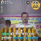 CBI vs CBI - पोट करने आते @ furkan966 Source : A ) । Posted on ShareChat Bolta Hindustan | 12 | क मोदी ने घोटाले को छुपाने के लिए सस्पेंड पोस्ट करने वाले : @ furkan966 Posted on Source : A ' । ShareChat Bolta Hindustan वा । - ShareChat
