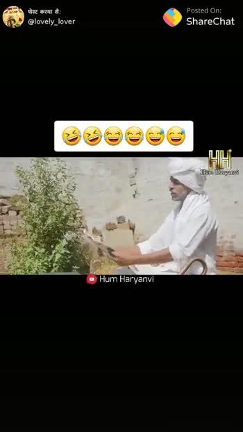 😎वायरल वीडियो - ShareChat