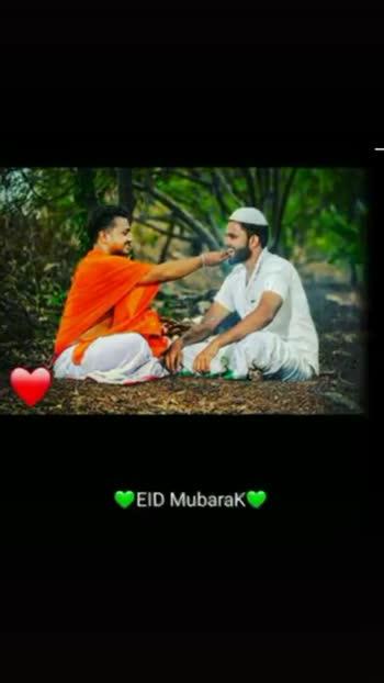 ☪️ ईद उल-फितर मुबारक - ShareChat