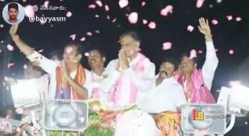 kaleshwaram project - పోస్ట్ చేసినవారు , @ bayyasm | SAINA D ShareChat Bayya Nagaraju bayyasm ఐ లవ్ షేర్ చాట్ Follow - ShareChat