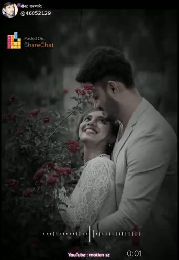 ❤लव्ह❤ - पोस्ट करणारे @ 46052129 Google Play ShareChat YouTube : motion sz 0 : 13 ShareChat Vinod Dha Mane 46052129 - हम दोस्ती कम लोगों से करते है जिसे भी करते है . Follow - ShareChat
