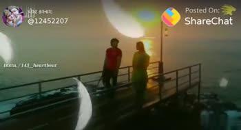love status video - ShareChat