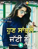 nice song 😊 - ਪੇਸ਼ਣ ਕਰਨ ਵਾਲੇ : @ lavetreet37 31 Posted On ShareChat Instagram pooja _ _ heer ਪਛਤਾਏਂ Laiba a Cineer Pooja - ShareChat
