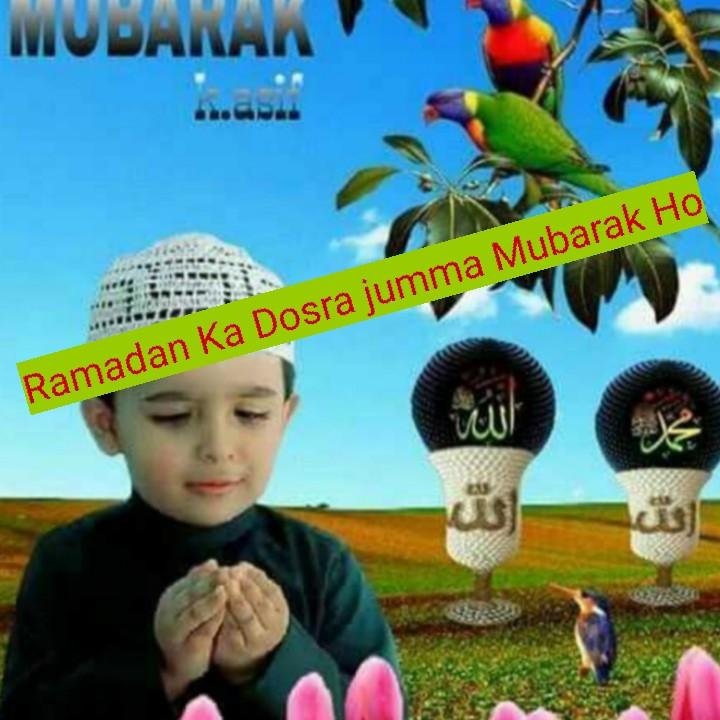 জুম্মার নামাজ - MUDANAN Ramadan Ka Dosra jumma Mubarak Ho - ShareChat