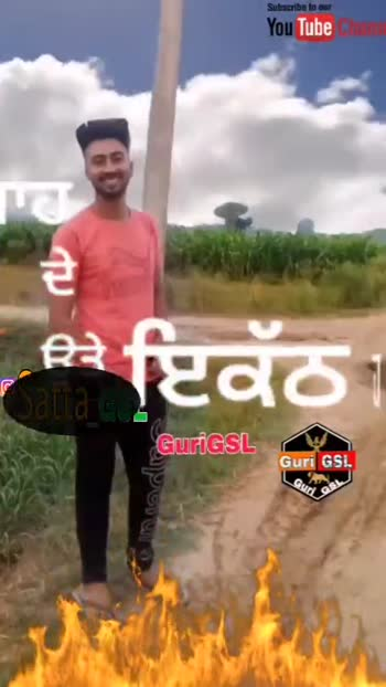 🎶wardat by singaa - Suleciue to our You Tube GuriGSL ਮਸ਼ੂਕਾਂ ਨਹੀਓ O ) Jould I nਣ Guri GSL Gur You Tube Cha GLE Guri GSI . - ShareChat
