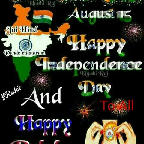 👫 ਰੱਖੜੀ ਫੌਜੀ ਭਰਾਵਾਂ ਦੀ - August 15 Cai Hind gelin TL ' appy Xande maataram Ardependente Khushi Raj Hospodine And Tony # Rohit e - ShareChat