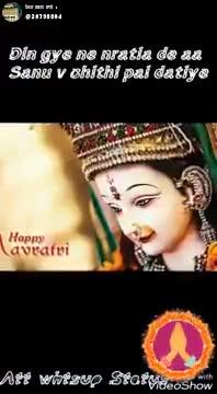 kamli song by _ mankirt-aulakh 😍 - i Mata Di Art whtsup Statybeshow ShareChat ਫੈਇੰਦਰ ਪ੍ਰੀਤ ਕੋਕਰੀ Follow - ShareChat