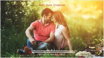 #awww😘 - Neel Kule Creation m o n . . . lii . . . . . . . . . lulum . . . . . . . . @ Status World 1431 Neel Kule Creation uuuuuull الالالالالالالال @ Status World 1431 - ShareChat
