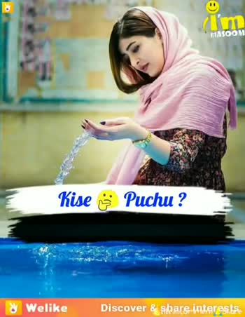 🖤 KKR: कोलकाता नाइट राइडर्स - SUBSCRIBE MASOOM Be Zubaan sa Ye Jahaan hai Like & Comment Share Discover & share interests 8 Welike Welike Desh Ka Social Media Get it on Google play - ShareChat
