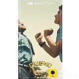 🎼ராகவா லாரன்ஸ்: 'தாய்' விழிப்புணர்வு ஆல்பம் - YouTube SMILEY _ BGMSS Smiley Bgmss FRIEND CLIP 4 BÀI YouTube SMILEY _ BCMSS Smile FRIEND DENT - ShareChat