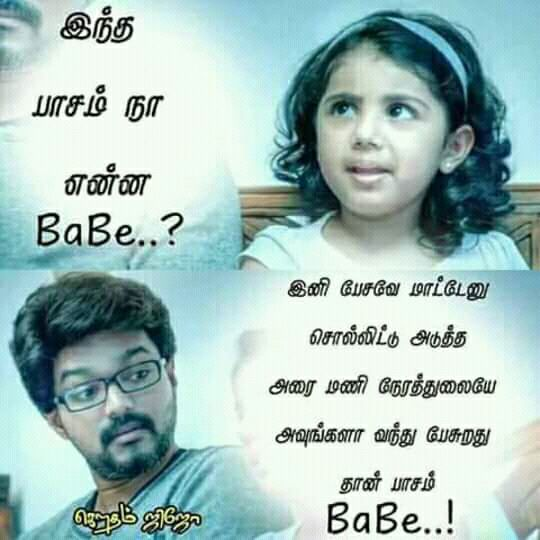 Quotes Share Chat Whatsapp Dp Images Tamil | Girls DP