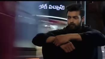 😘really sweet heart😘 - మళ్లీ ఎన్నాళ్లకి ఇలా మెరిసావ్ . . . రికావట్లేదు . whatsapp status & tricks SUBSCRIBED please Subscribe Uploads Telugu whatsapp status video love letter 1 hour ago 11 views 0 . 51 NEVER CRLCULATE A PERSON ON HIS PRESENT Never calculate a person whatsapp status video 16 hours ago - 37 views Like 0 . 31 - ShareChat