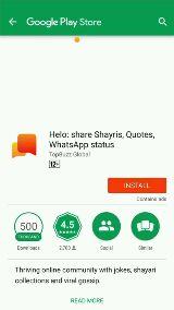 hukam_da_yakka🔥(ਹੁਕਮ ਦਾ ਜੱਕਾ) by gippygrewal - ShareChat