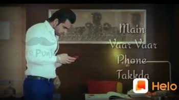 🎥 ਵੀਡੀਓ ਸਟੇਟਸ - Na - Clya Na Aya Na na Miss Call Koi Pure Punjabi : Share Shayris , Quotes , WhatsApp Status GET IT ON tie ' c Google Play - ShareChat