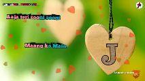 લવ કોટ્સ 💝 - AZHRUDDIN PRODUCTION Rasmon ke , Kasmon ke Saare bandhan Tod ke Aayi Azharuddin production NOW thanks for watching , Click here PREVIOUS VIDEO RANDOM VIDEO Azharuddin Production - ShareChat