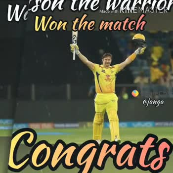 💪🏿 చెన్నై విజయం - Wall Me Wakao ! Watsl on the match pecha @ janga Congrats won the wako ! Walwon the match Made with KINEMAST @ janga Congrats - ShareChat