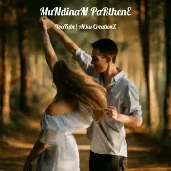 💕 காதல் ஸ்டேட்டஸ் - MuNdinaM Parthene YouTube Akku Creation 2 MuNdinaM Parthene YouTube kku Creationz - ShareChat