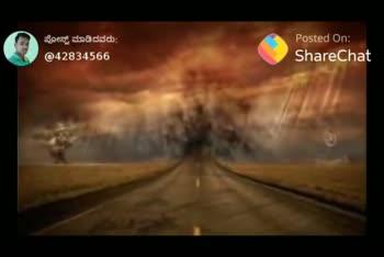 📜 ನುಡಿಮುತ್ತು - ShareChat