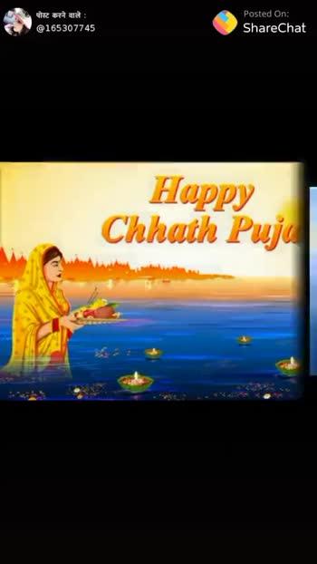 happy chhat - ShareChat