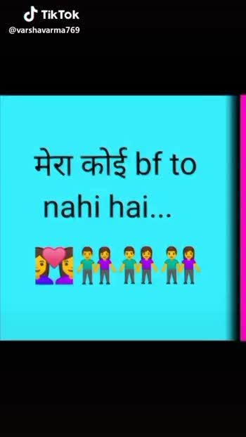 #dhaliwal - @ varshavarma769 जो मुझे से रोज बातें । करता है । No bf single is very best life @ varshavarma 769 - ShareChat