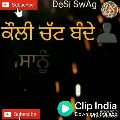ਮੇਰੇ ਦੋਸਤਾਂ ਲਈ - Subscribe DeSi SwAg India ade With DownloavavAaeB - ShareChat