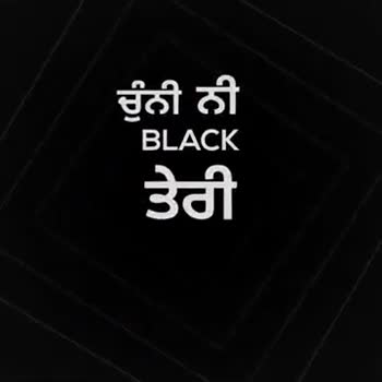 🎶Chunni Black Contest -Jasmine Sandlas👌 - ShareChat