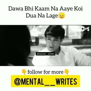 🎬 फिल्म के डॉयलाग - Arzz hai Instaerrenta writes follow for more @ MENTAL _ _ WRITES Mera Dil Hai Dil Dharamshala nahi hai Follow @ mental _ writes follow for more @ MENTAL _ _ WRITES - ShareChat