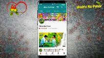 रिमिक्स गाणी - Nettu ka Pyaar Nettu ka Pydor - ShareChat