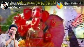 thalapathi62 - ShareChat