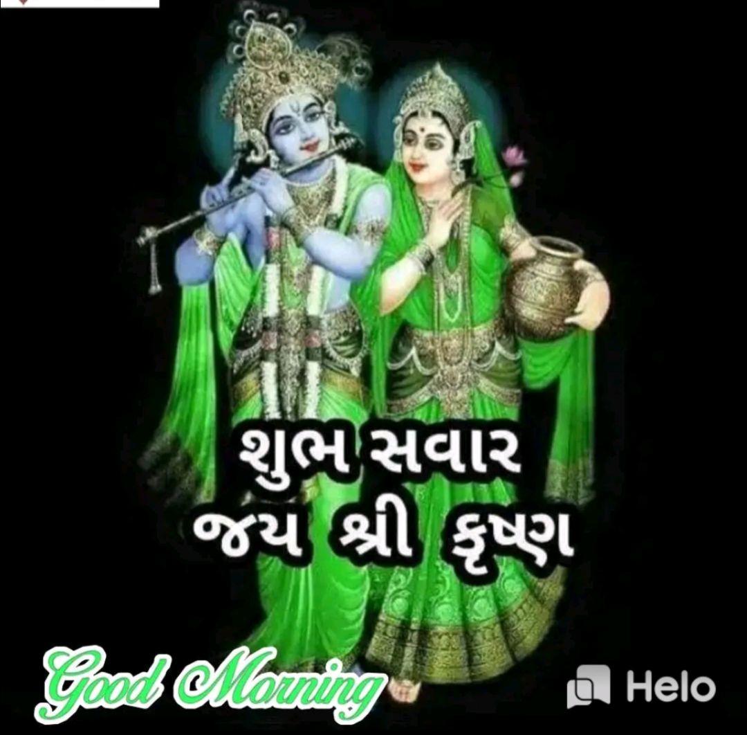 🌅 Good Morning - આ શુભ સવાર જય શ્રી કૃષ્ણ Date . O - ShareChat