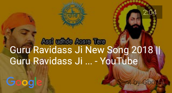 guru ravidas ji - 2 : 04 Assi udhde Aasre Tere Guru Ravidass Ji New Song 2018 | | Guru Ravidass Ji . . . - YouTube Google Sent by Gboada - ShareChat