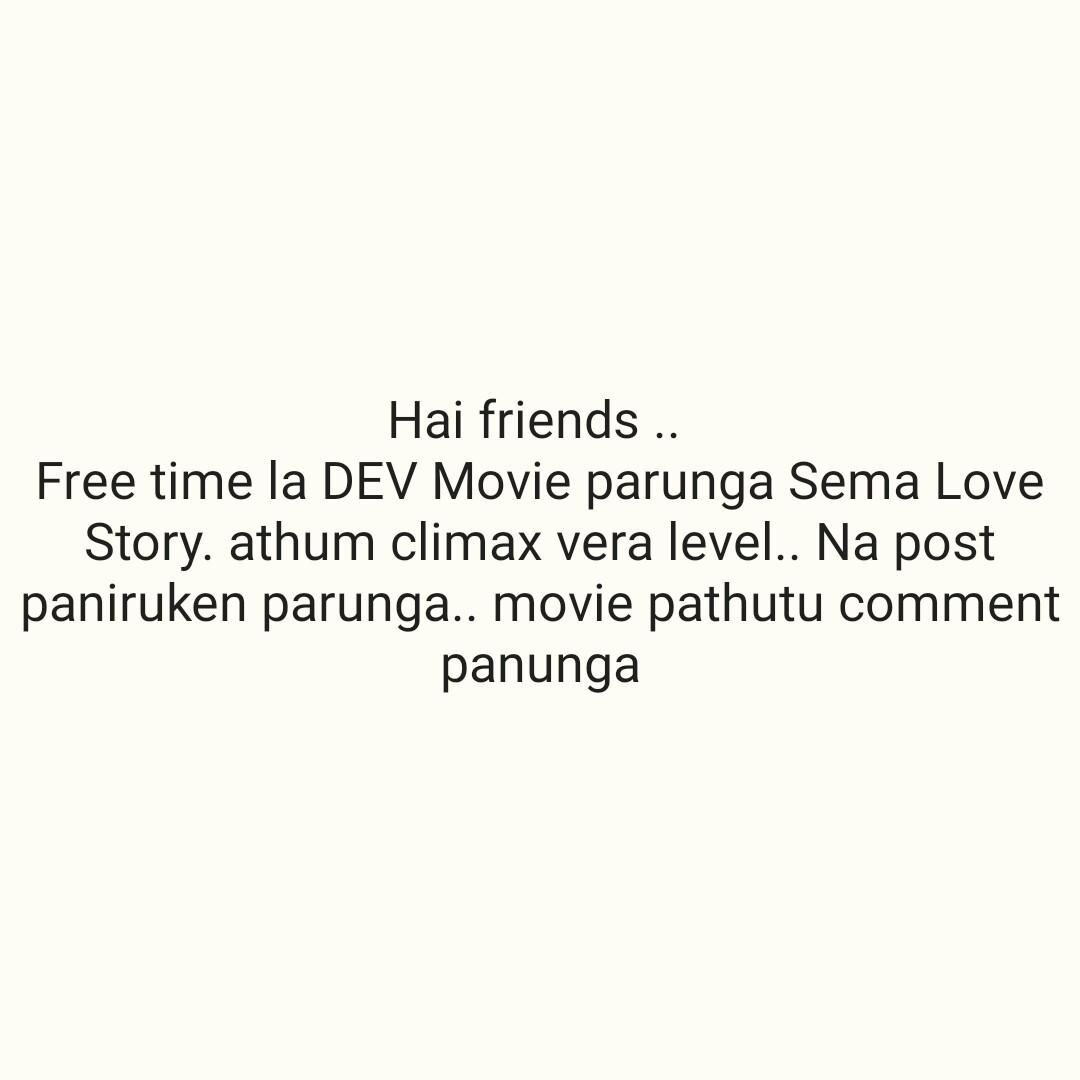 கார்த்தியின் தேவ் - ShareChat