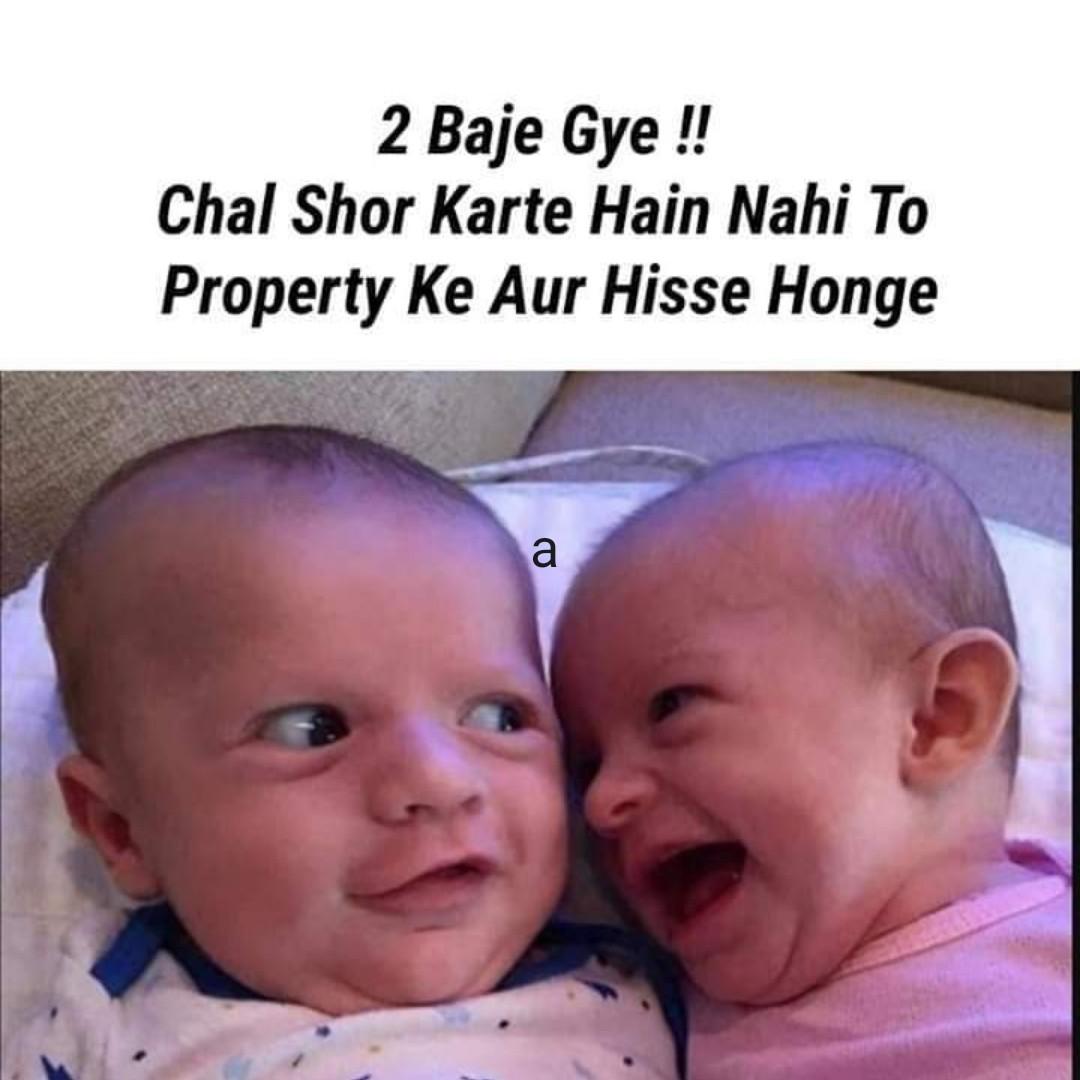 🦁 વિશ્વ સિંહ દિવસ - 2 Baje Gye ! ! Chal Shor Karte Hain Nahi To Property Ke Aur Hisse Honge - ShareChat