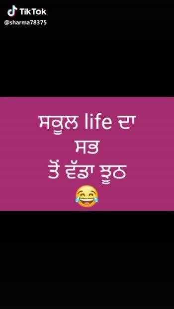 right👌👌👍😂 - ShareChat