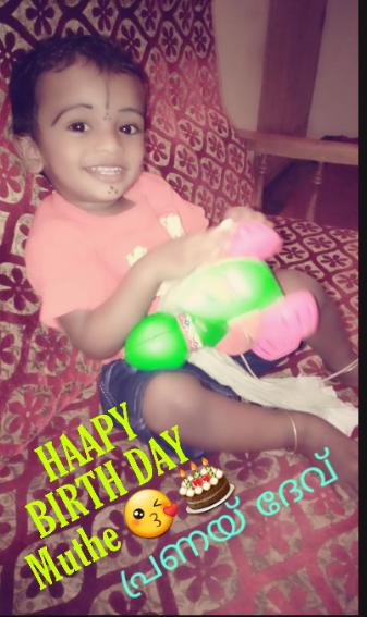 💝 ആശംസകള് - - HAAPy BIRTH DAY IMuthe 93 വാ ! പ്രണയ് ദേവ് - ShareChat