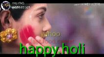 🎦Full Screen Video - ପୋଷ୍ଟ କରିଛନ୍ତି । @ 15385167 Made with KINEMASTER Lascidod . co LEE happy Sihat Made with KINEMASTER fa hapooli - ShareChat