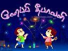 👕தீபாவளி பேஷன் டிரஸ்👚 - ShareChat