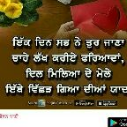 kudlee - Author on ShareChat: Funny, Romantic, Videos, Shayaris, Quotes
