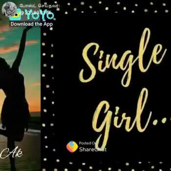 morattu singles - போஸ்ட் செய்தவர் : VYS Download the App love status potuvom but love pannamattom ShareChat janani 125898366 ஐ லவ் ஷேர்சாட் ஷேர்சாட் இஸ் ஆசாம் Follow - ShareChat