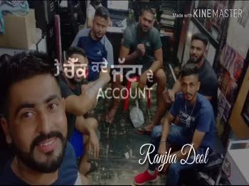 gunday 3 by dilpreet dhillon🔥🔥 - Made with KINEMASTER ਚੋਂ ਵੈਰੀ ਕਰ SHOUT Ranjha Deal Made with KINEMASTER ਕੱਲੀ ਕੱਲੀ ਹਿਕ ਤੇ Ranjha Deal - ShareChat