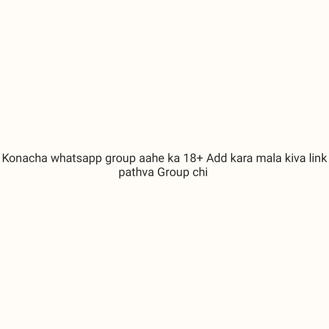 नॉन वेज इमेज - Konacha whatsapp group aahe ka 18 + Add kara mala kiva link pathva Group chi - ShareChat