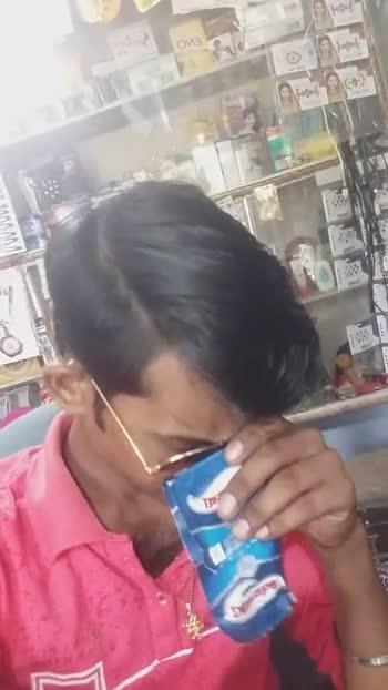 নিষিদ্ধ গুটখা 🚫 - ShareChat