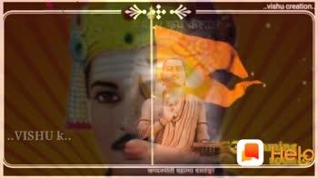 👏ಶುಭಾಶಯಗಳು - . . vishu creation . . . VISHUk . . piero जगदज्योती महात्मा बसवेश्वर : Share Shayris , Quotes , WhatsApp Status Google Play - ShareChat